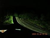 阿里山:DSCN4954.JPG