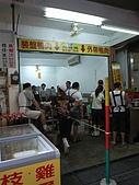 砂珠灣衝浪 + 金山老街 + 金山鴨肉:R0011630.JPG