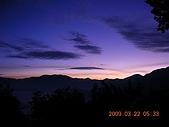 阿里山:DSCN4966.JPG