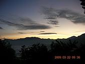 阿里山:DSCN4970.JPG