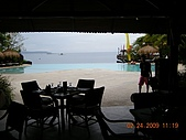 Pearl Farm Beach Resort :DSCN4878.JPG
