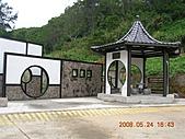 南竿2 北海坑道 + 雲台山:DSCN8867.JPG