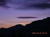 阿里山:DSCN4975.JPG