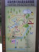 基隆情人湖公園:DSCN7900.JPG