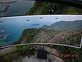 基隆情人湖公園:DSCN7919.JPG