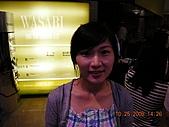 WASABI 日式料理:DSCN3056.JPG