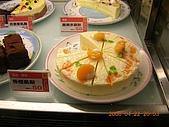 芙蘿拉工坊 + 京華城:DSCN7782.JPG