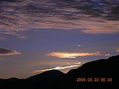 阿里山:DSCN4995.JPG