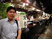 WASABI 日式料理:DSCN3059.JPG