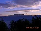阿里山:DSCN4996.JPG