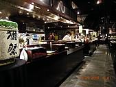 WASABI 日式料理:DSCN3060.JPG