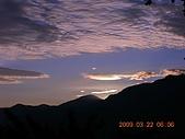 阿里山:DSCN5000.JPG