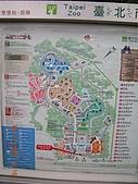 台北市立木柵動物園:DSCN7582.JPG