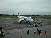 離開大堡往馬尼拉:DSCN5510.JPG