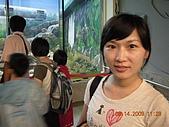台北市立木柵動物園:DSCN7588.JPG
