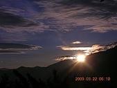 阿里山:DSCN5010.JPG
