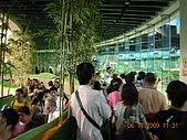台北市立木柵動物園:DSCN7590.JPG