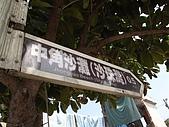 砂珠灣衝浪 + 金山老街 + 金山鴨肉:R0011566.JPG