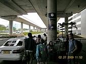 離開大堡往馬尼拉:DSCN5523.JPG