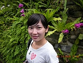 台北市立木柵動物園:DSCN7605.JPG