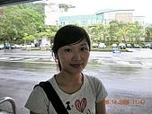 台北市立木柵動物園:DSCN7607.JPG