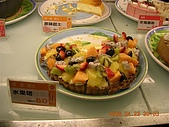 芙蘿拉工坊 + 京華城:DSCN7783.JPG