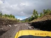 Mayon 火山行:DSCN4496.JPG