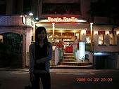 芙蘿拉工坊 + 京華城:DSCN7786.JPG