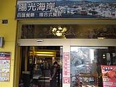八仙山:IMG_1943.JPG