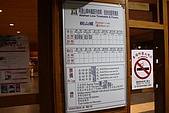 阿里山:IMG_0069.JPG