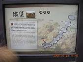 南竿2 北海坑道 + 雲台山:DSCN8781.JPG