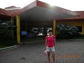 Pearl Farm Beach Resort :DSCN4752.JPG
