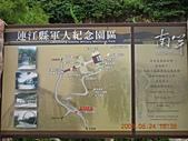 南竿2 北海坑道 + 雲台山:DSCN8863.JPG