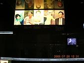 台北探索館:DSCN1506.JPG