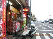 金山鴨肉:DSCN8207.JPG