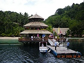Pearl Farm Beach Resort :DSCN4800.JPG