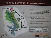 雲仙樂園:DSCN6077.JPG