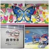 日誌用相簿:鐵捲門彩繪,油漆寫字彩繪,鐵捲門油漆寫字彩繪,鐵門油漆寫字彩繪,寫字彩繪油漆