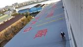 未命名的相簿:廠房外牆油漆寫字彩繪,廠房外牆油漆彩繪,寫字彩繪油漆,外牆彩繪油漆,外牆油漆彩繪,外牆油漆寫字彩繪