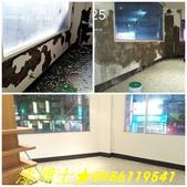 日誌用相簿:壁癌處理,室內壁癌,壁癌工程,壁癌根治,壁癌油漆,壁癌處理價格,壁癌處理費用,壁癌處理報價