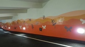 日誌用相簿:牆彩繪,牆壁彩繪,彩繪牆壁,油漆彩繪,牆面彩繪,外牆彩繪,室內牆壁彩繪,牆壁彩繪價格,牆壁彩繪工程