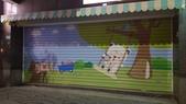 日誌用相簿:鐵捲門彩繪,彩繪鐵捲門,鐵捲門彩繪價格,地下停車場彩繪,公共工程彩繪,圍牆美化彩繪