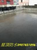 日誌用相簿:台北防水,台北防水抓漏,台北防水工程,台北防水公司,防水工程,防水公司,屋頂防水,外牆防水,頂樓防水