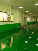 未命名的相簿:epoxy地板漆,pu防水漆價格,pu防水工程,廠房地板epoxy,廠房地板油漆,廠房地板漆