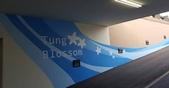 日誌用相簿:油漆粉刷工程,油漆粉刷價格,油漆粉刷費用,彩繪工程,牆壁彩繪,天花板彩繪,鐵捲門彩繪,外牆彩繪