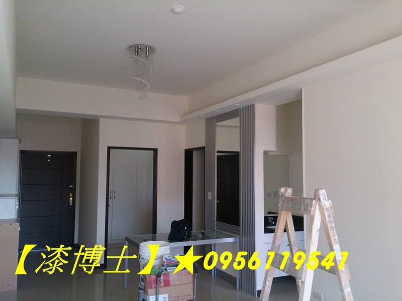 室內油漆,室內噴漆,居家油漆,油漆工程價目表,木工噴漆,木工油漆,油漆工程價格,油漆價格,油漆費用 - 日誌用相簿