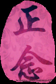 學修:2013-04-03 00.44.41.png