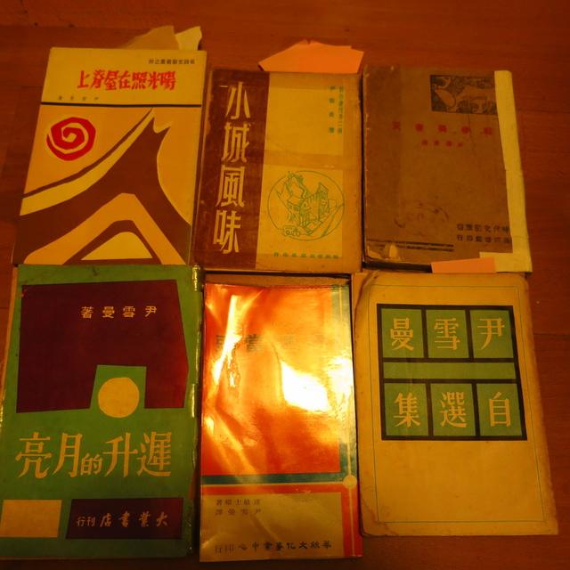 IMG_7517.JPG - 到府收購回收買賣舊書老書中古書長輩書的書集留影