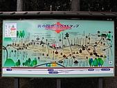 世界遺產高野山:R0024485.jpg