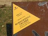2008鋼雕藝術節:R0020485.jpg